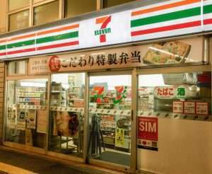 Lax Security Blamed for Hack of 7-Eleven's Mobile Payments Service in Japan