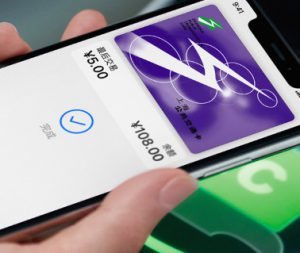 Apple Pay Expands Support for Interoperable Closed-Loop Transit Cards in China, Though Not First NFC Pays Wallet to Do So