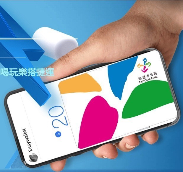 Taiwan's Dominant Fare-Collection Service Struggles to Stay Competitive in Changing E-Payments Landscape